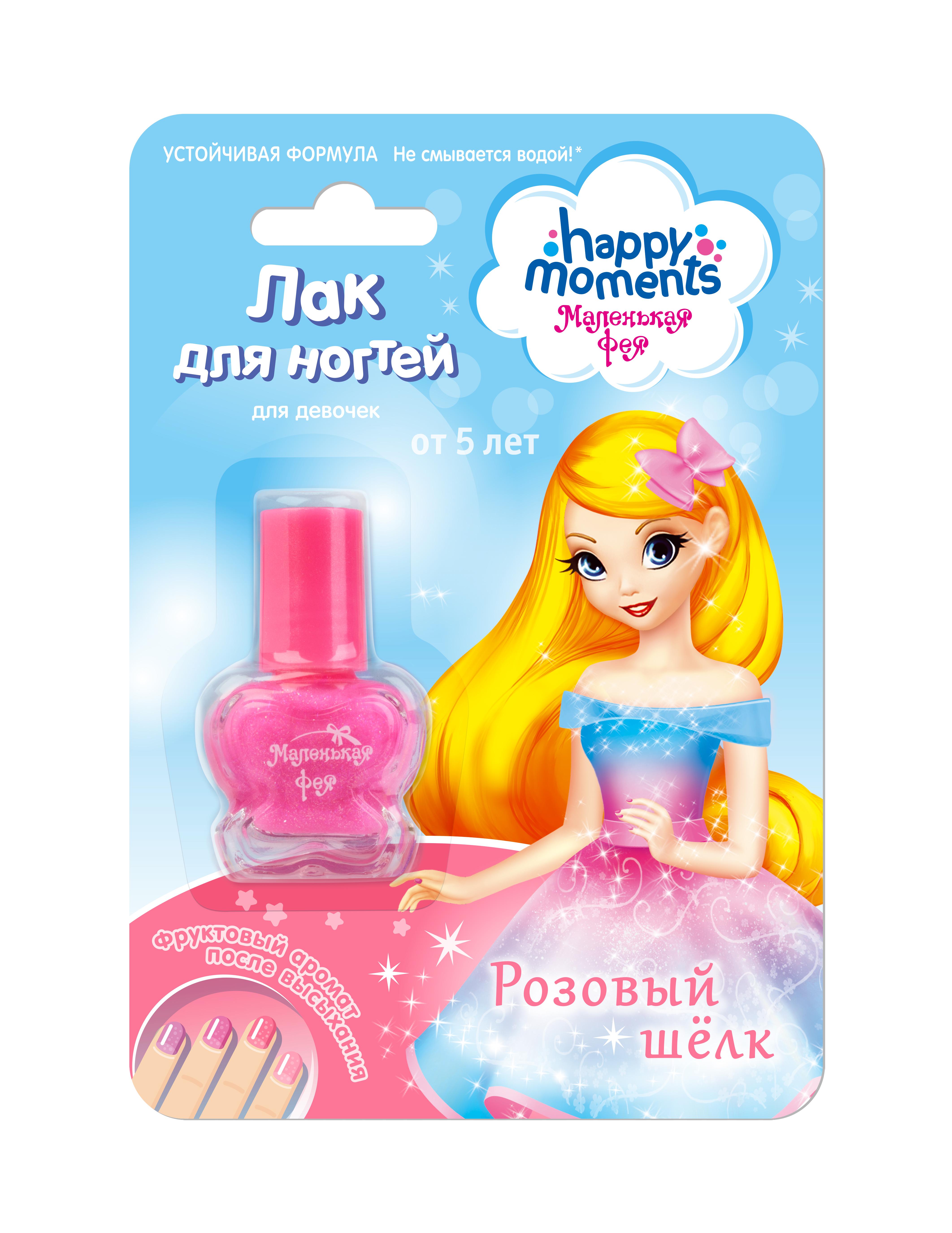Маленькая фея косметика купить в украине где купить косметику declare