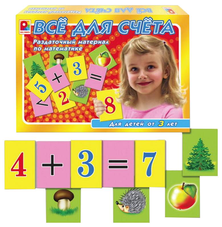 Купить Семейная настольная игра Радуга Все Для Счета С-463, Семейные настольные игры