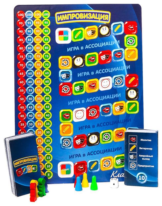 Купить Семейная настольная игра Play Land Импровизация Классик L-161, Семейные настольные игры