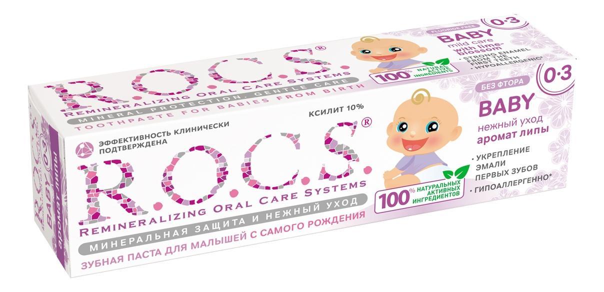 Купить Детская зубная паста R.O.C.S. Аромат липы 45 г, Детские зубные пасты