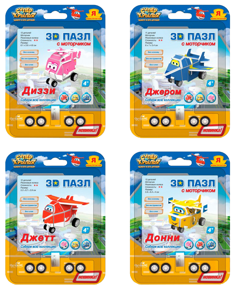 Купить 3D SuperWings конструктор-самолет 2777, Пазл Оригами 3D SuperWings (конструктор-самолет) 2777, Origami, Пазлы