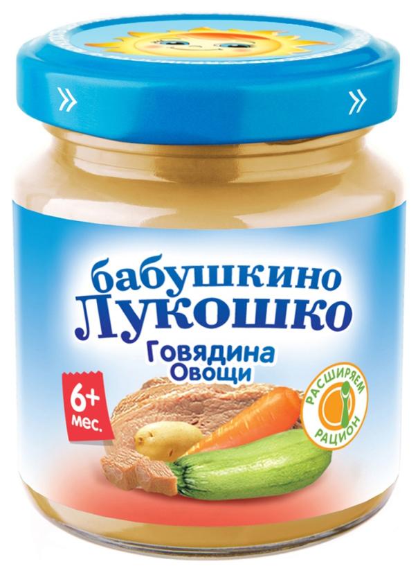 Купить Говядина овощи 100 г, Пюре мясное Бабушкино Лукошко Говядина Овощи с 6 мес 100 г, Мясное пюре