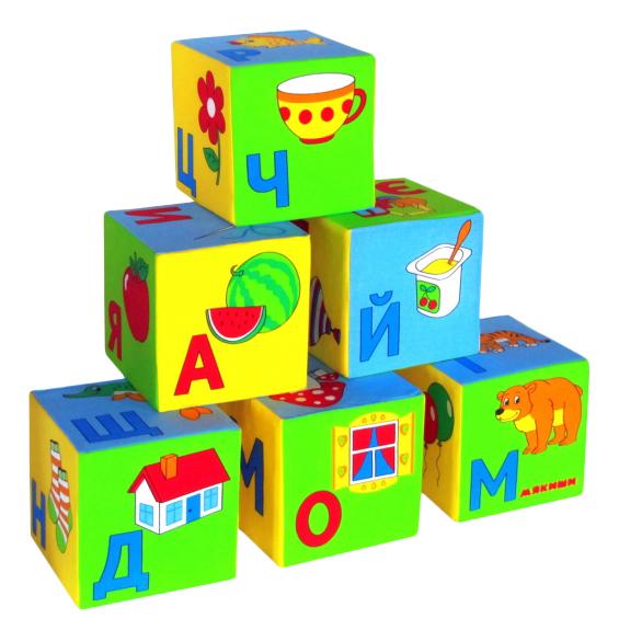 Купить Кубики Азбука Мякиши Р48454, Развивающие кубики
