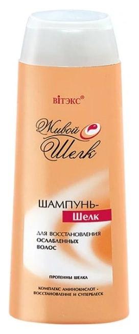 Шампунь Витэкс Для восстановления ослабленных волос 500 мл фото