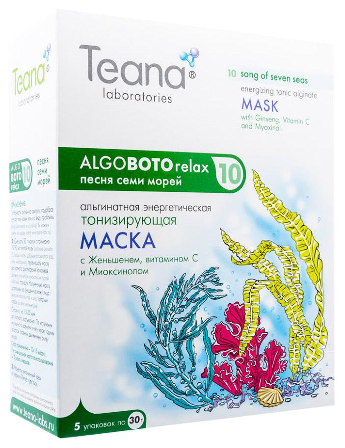 Маска для лица Teana AlgoBotoRelax Энергетическая тонизирующая 30x5 фото