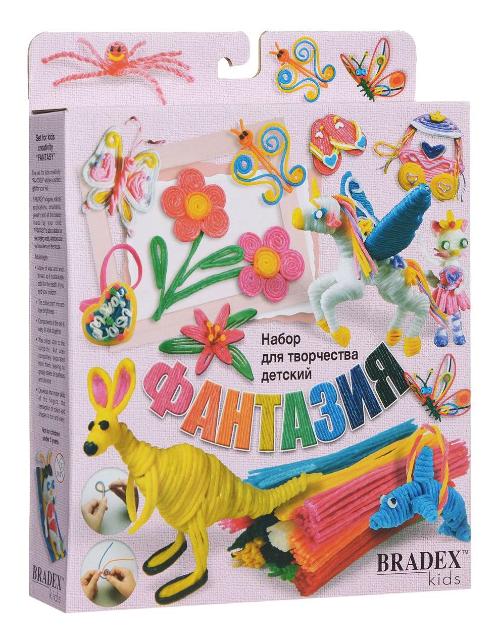 Купить Набор для творчества детский ФАНТАЗИЯ, Bradex, Рукоделие