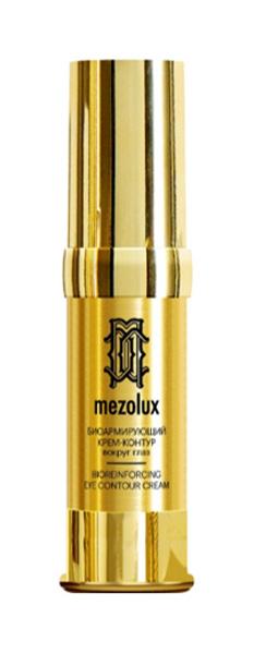 Купить Крем для глаз Mezolux Bioreinforcing Eye Contour Cream 15 мл
