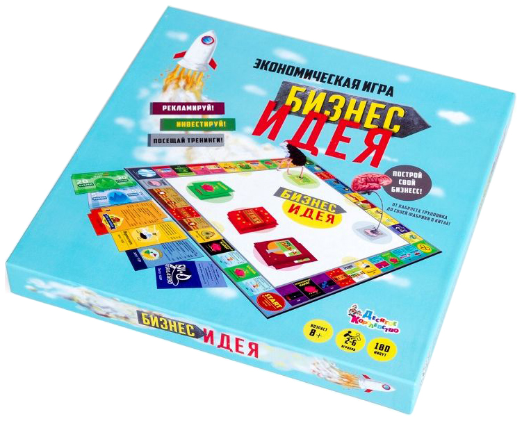 Настольная экономическая игра Десятое Королевство Бизнес Идея 1913