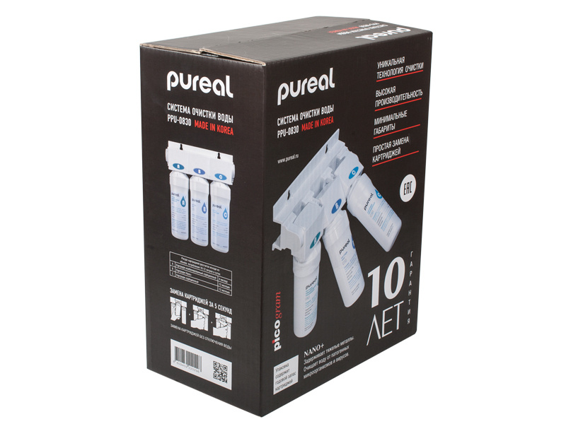 Система под мойку Pureal Nano+ PPU 0831.1