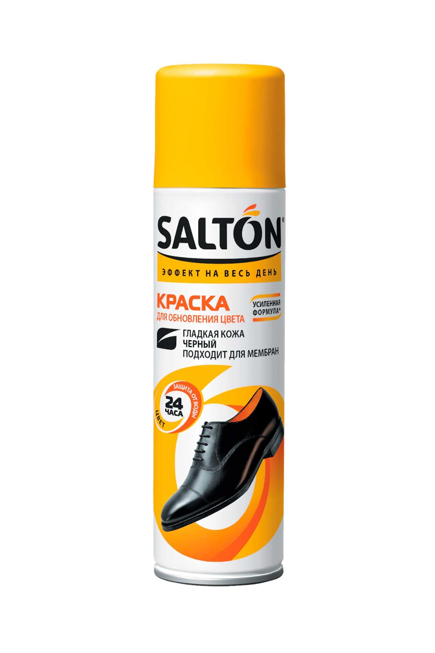 Краска для обновления цвета Salton для гладкой