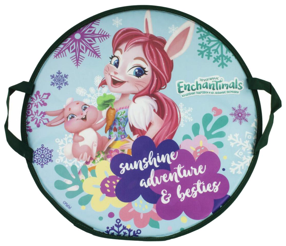 Ледянка детская 1Toy Enchantimals Т16408