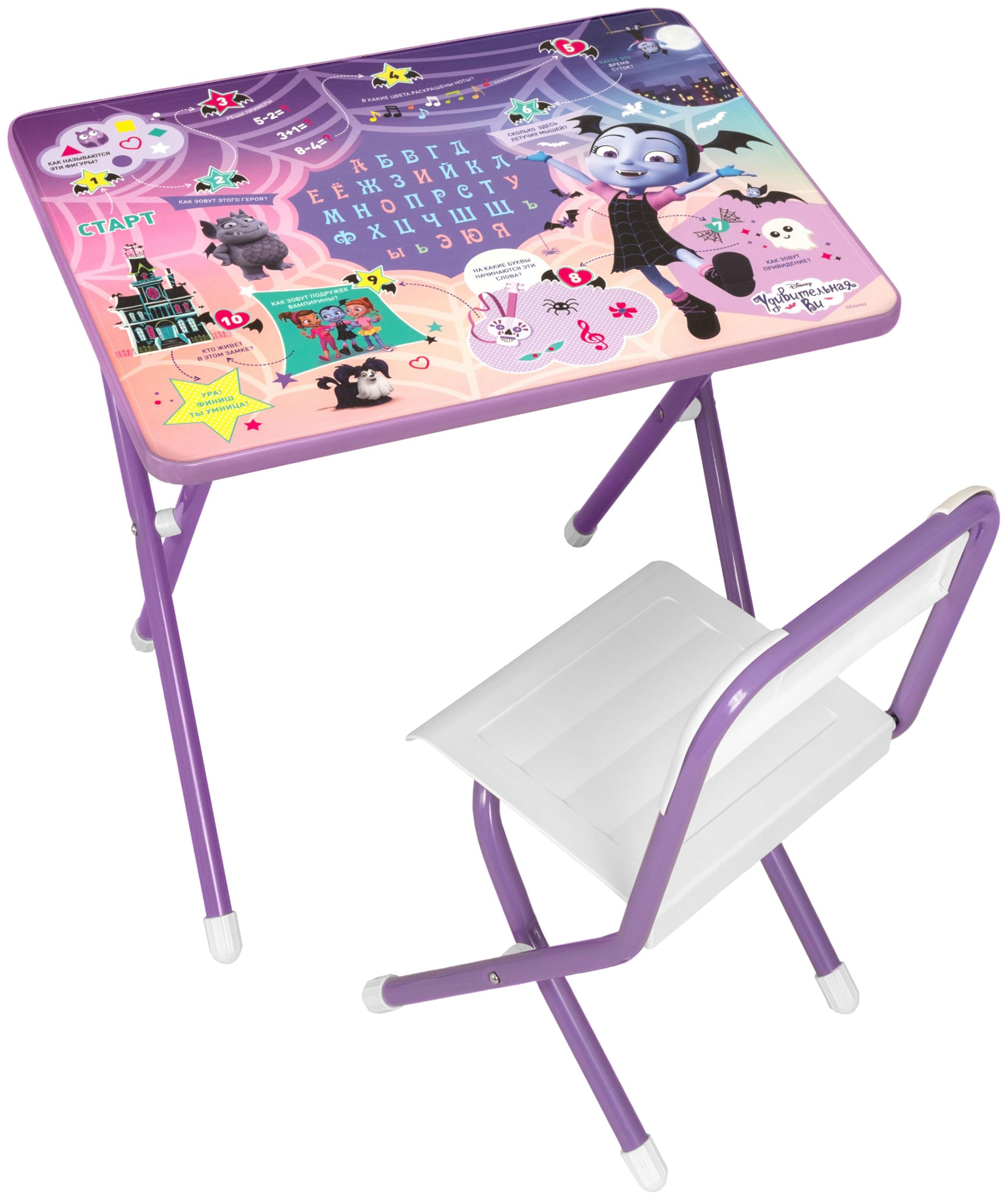 Комплект детской мебели Demi Удивительная Ви Дэми