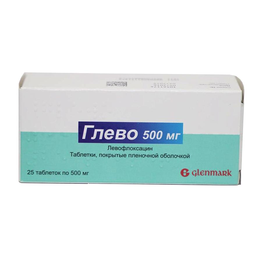 Глево таблетки, покрытые пленочной оболочкой 500 мг 25 шт.