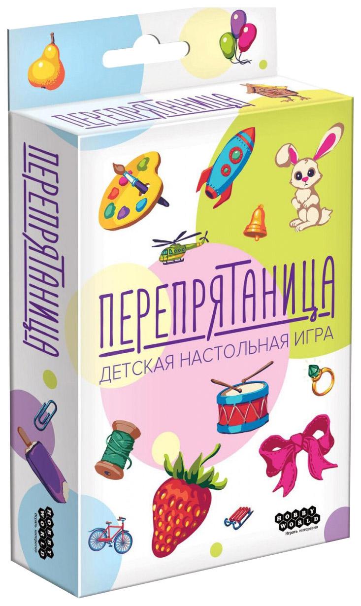 Настольная игра Hobby World Перепрятаница,  - купить со скидкой