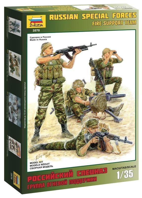 Сборная модель Звезда Российский спецназ №2 солдатиков масштаб 1:35 3570