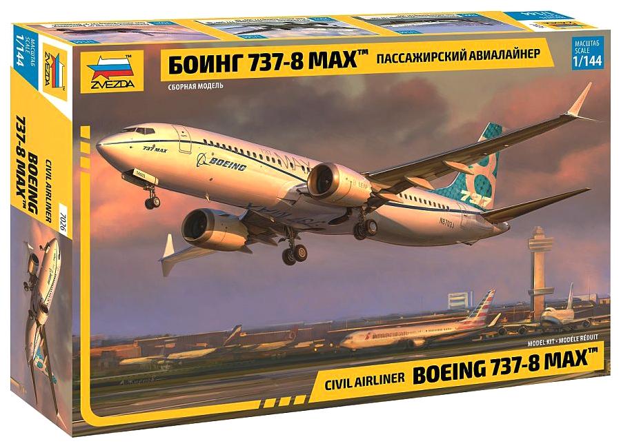 Модель сборная ZVEZDA Пассажирский авиалайнер Боинг 737-8 MAX