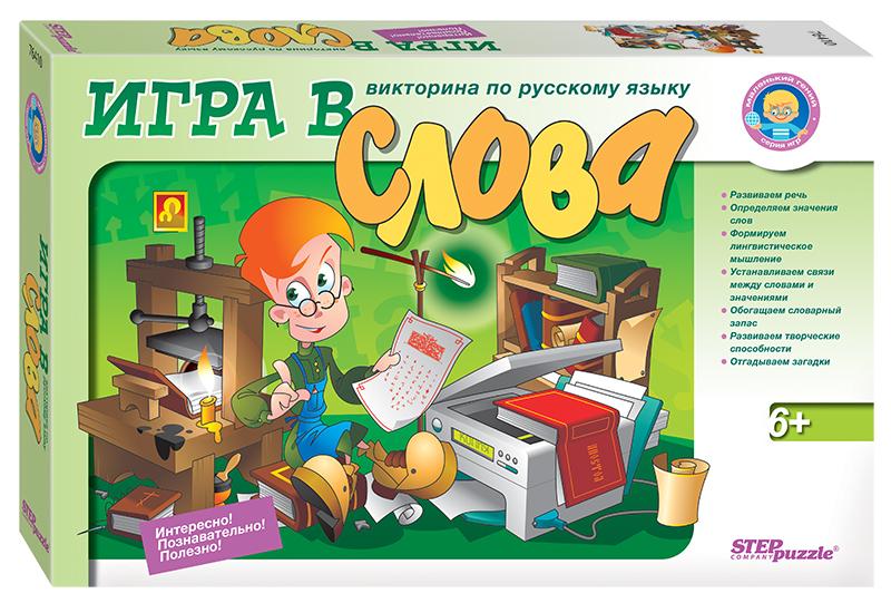 Игра в слова Step Puzzle Викторина по русскому языку Маленький гений