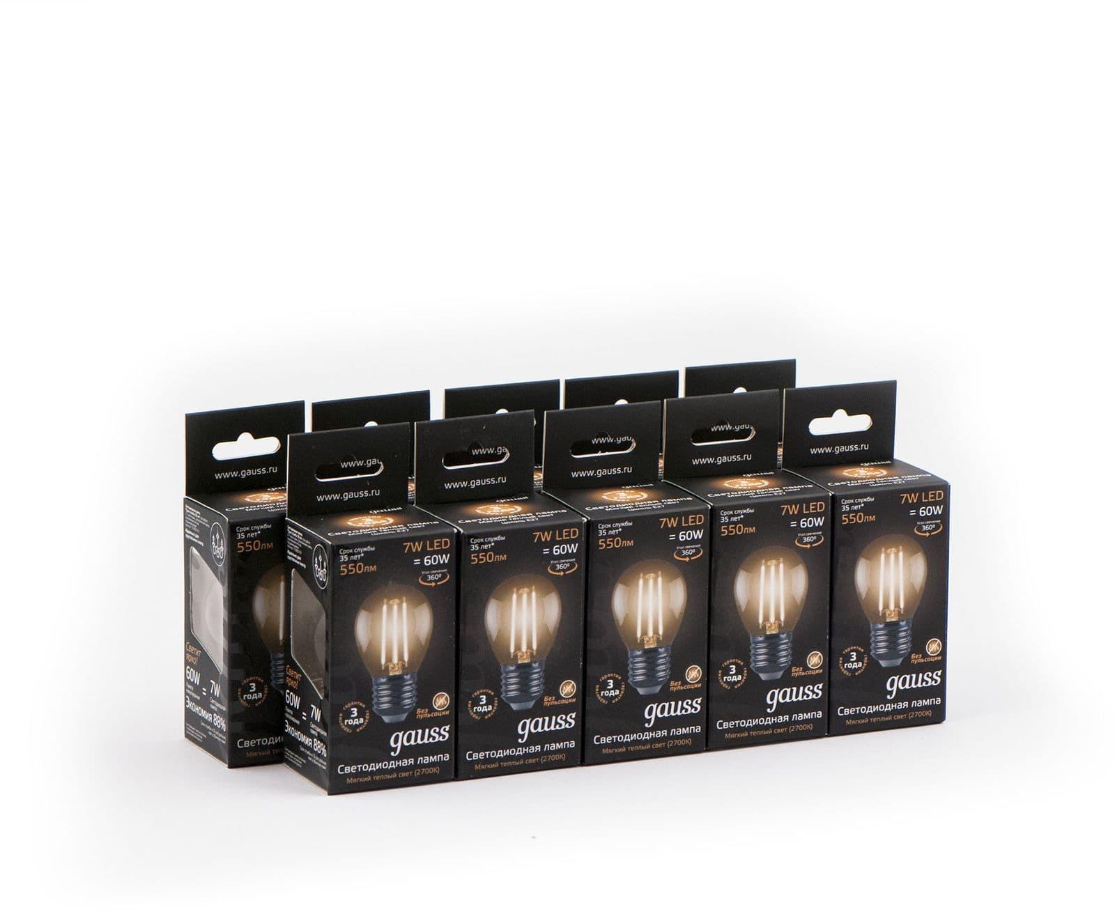 Комплект из 10 светодиодных ламп Gauss LED Filament Globe 7W E27 2700K 105802107
