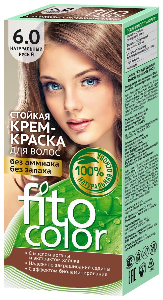 Краска для волос Фитокосметик FitoColor 6.0 Натуральный русый 115 мл