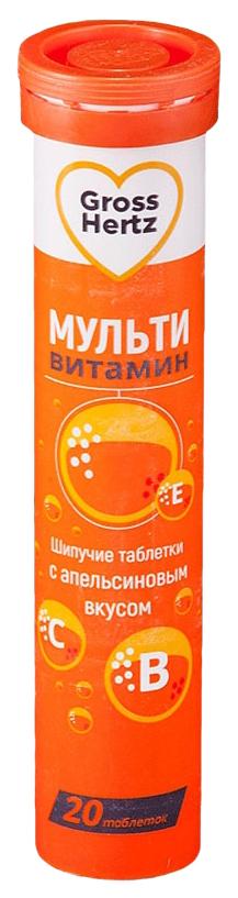Мульти Витамин Gross Hertz с апельсиновым вкусом таблетки шипучие 4 г 20 шт.