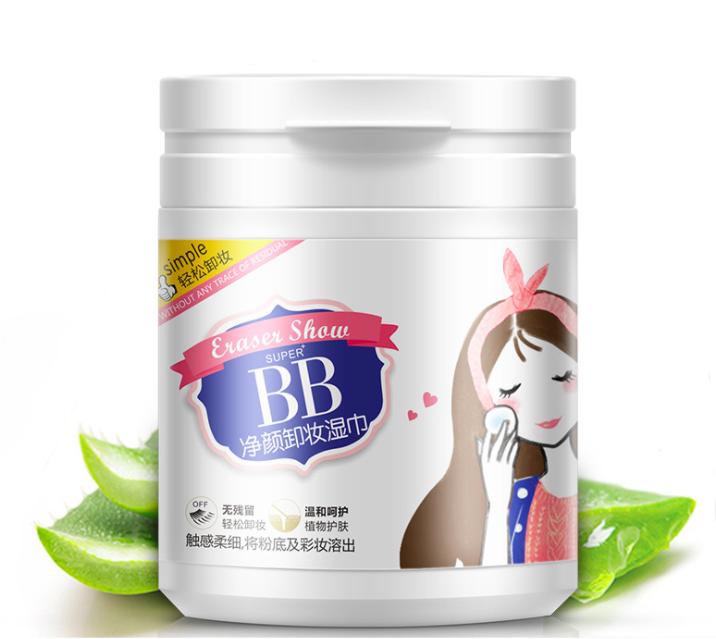 Влажные салфетки для снятия макияжа BioAqua