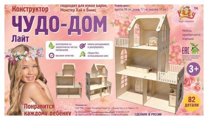 Купить Конструктор деревянный Polly Чудо-Дом Лайт ДК-2-Л, Деревянные конструкторы