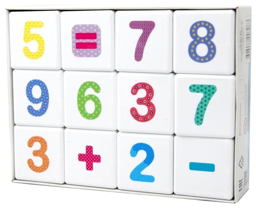Детские кубики Десятое Королевство Весёлая арифметика 00708