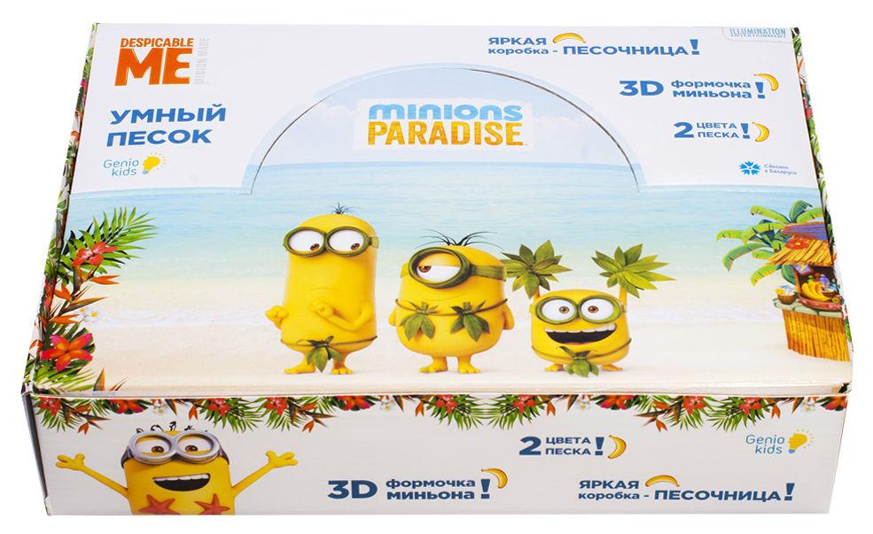 Набор для творчества умный песок minions paradise ssn104l illumination entertainment, Лепка  - купить со скидкой