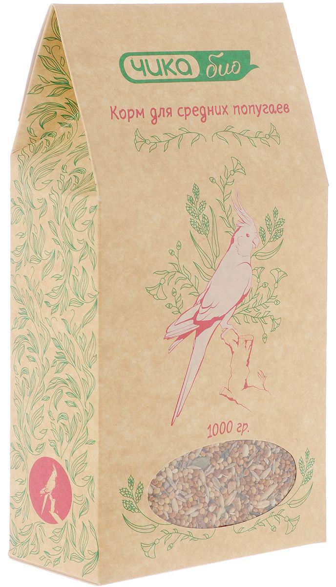 Корм для средних попугаев Чика-био 1 кг.