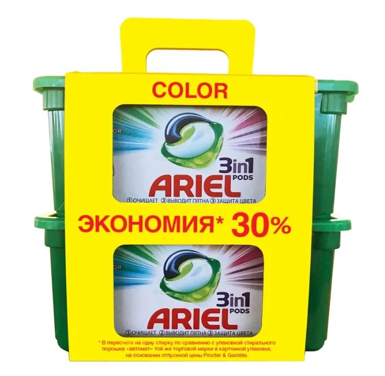 Гель для стирки Ariel в растворимых капсулах liquid capsules color 2*(30*27 г)