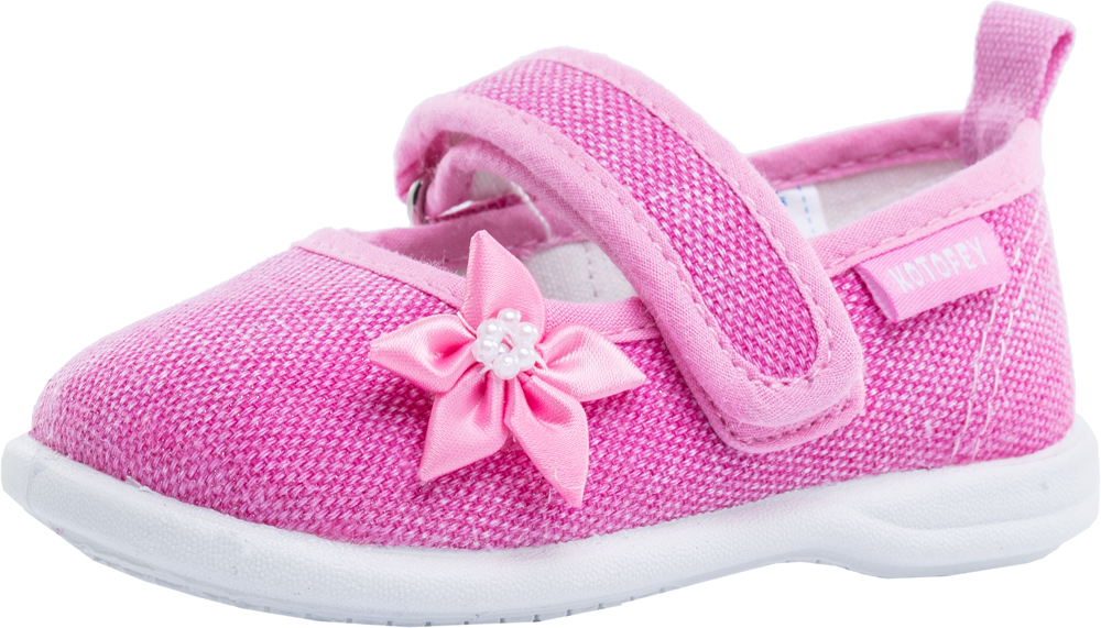 Купить Туфли Котофей 131126-12 для девочек розовый р.20, Детские туфли