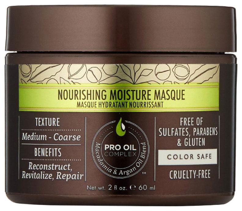 Купить Маска для волос Macadamia Nourishing Moisture Masque 60 мл