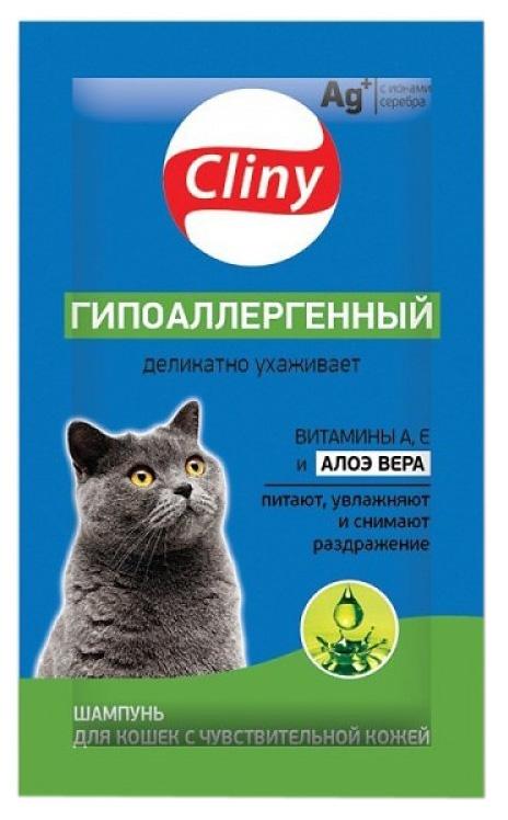 Шампунь для кошек Cliny Гипоаллергенный, витамины