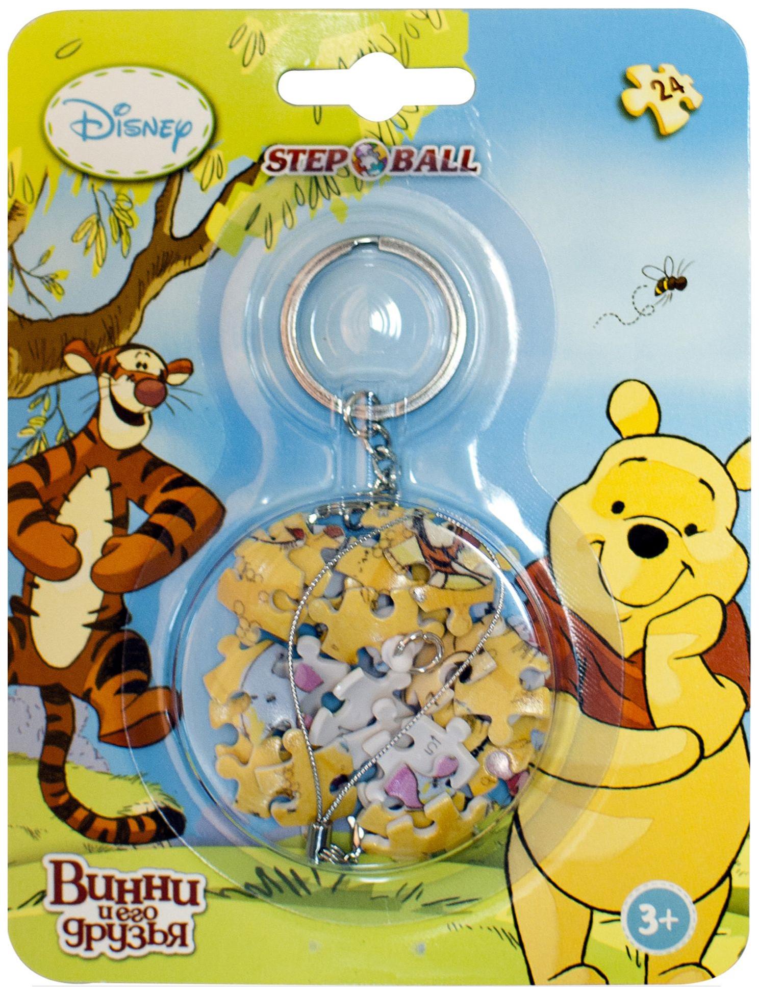 Пазл-брелок Step Puzzle Медвежонок Винни 24 элемента 98210