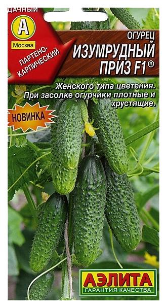 Семена Огурец Изумрудный приз ® F1, 0,25