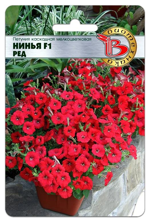 Семена Петуния каскадная мелкоцветковая Нинья Ред F1, 5 шт, Биотехника