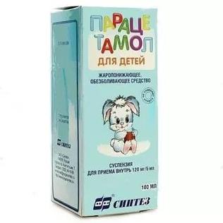 Купить Парацетамол сусп.[д/детей] 120 мг/5 мл 100 мл, Синтез