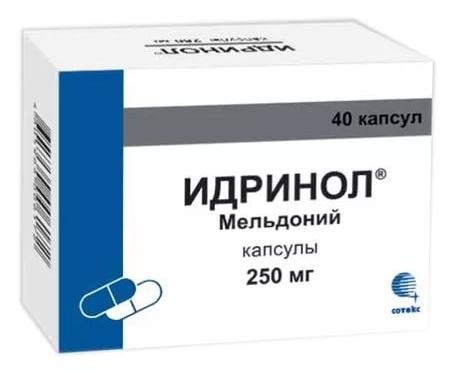 Идринол капсулы 250 мг №40