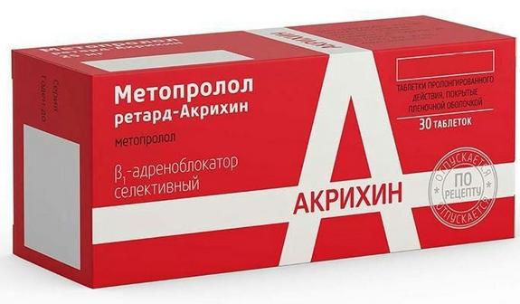 Метопролол ретард-Акрихин таблетки, покрытые оболочкой плен.пролонг. 50 мг 30 шт.