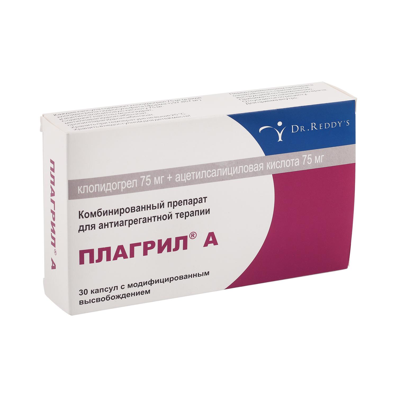 Плагрил А капс.с модиф.высвоб. 75 мг+75 мг 30 шт.