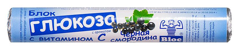 Купить Блок глюкоза с витамином С черная смородина, Блок Глюкоза с витамином С Dr. Schmidgall таблетки для рас. 18 шт. черная смородина