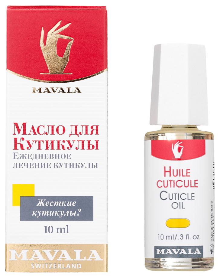 Масло для кутикулы MAVALA Cuticle 10 мл