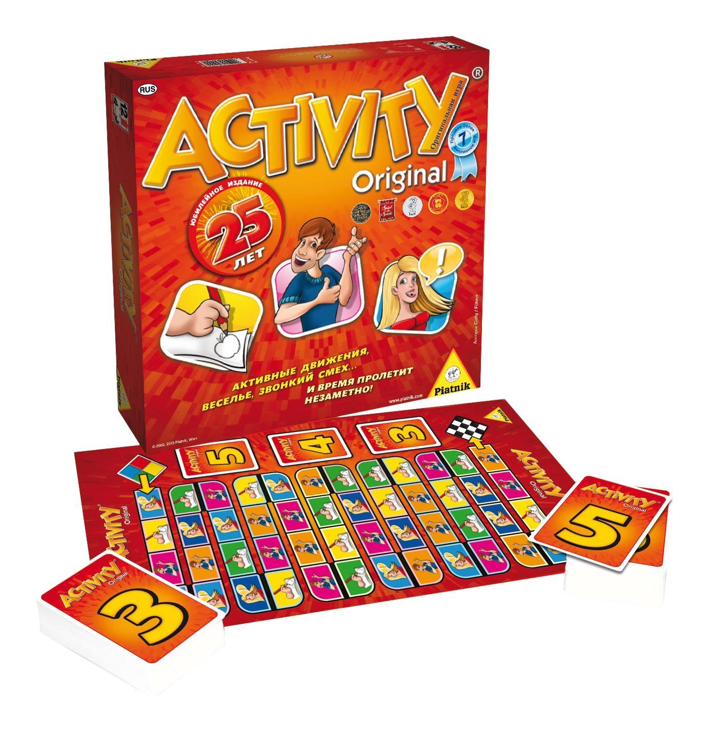 Купить Activity 2 Юбилейное издание, Настольная игра Piatnik Activity 2- юбилейное издание, Семейные настольные игры