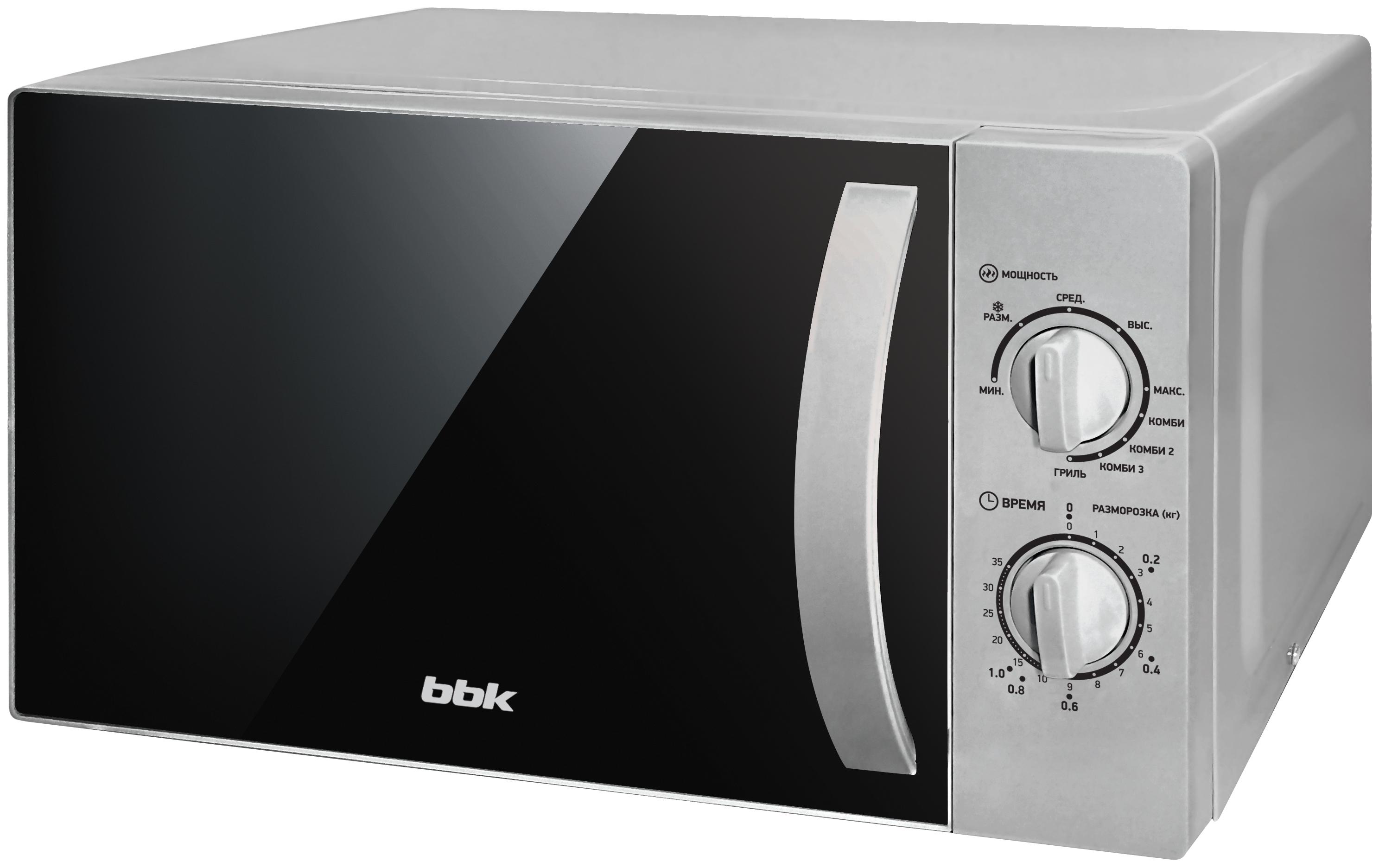 Микроволновая печь с грилем BBK 20MWG 740M/S