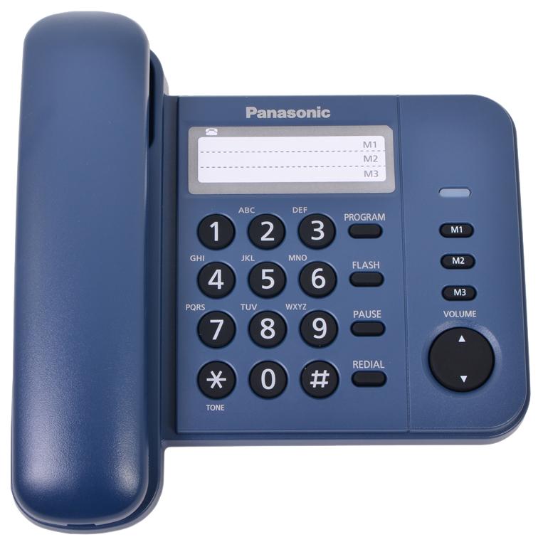 Проводной телефон Panasonic KX TS2352RUC синий