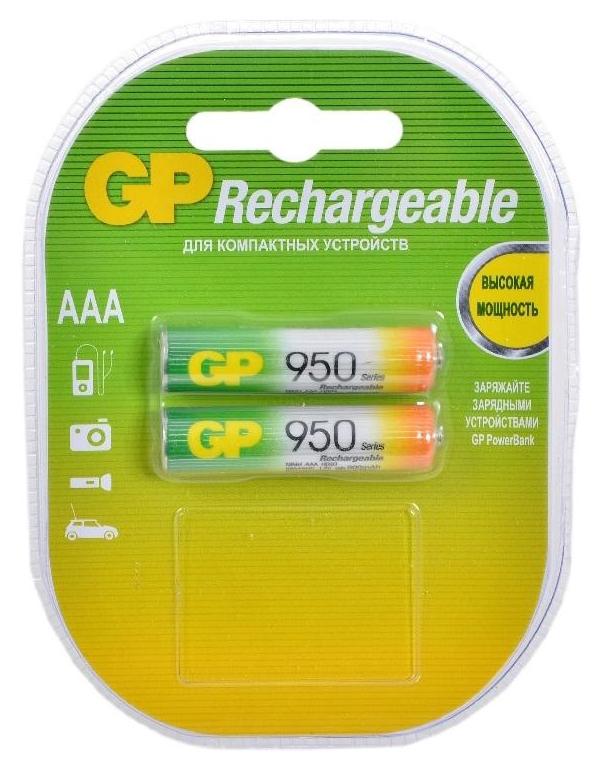 Аккумуляторная батарея GP Batteries 95АААНС 2 шт