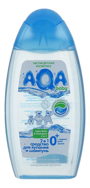 Купить Шампунь, средство для купания 2 в 1 Aqa baby AQA BABY 250 мл,