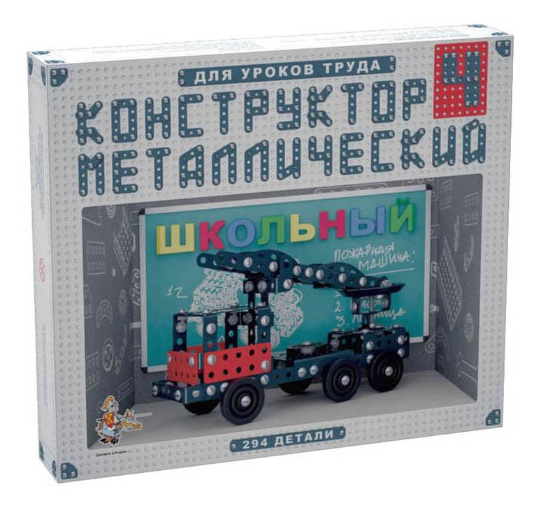 Конструктор металлический Десятое Королевство Школьный 4