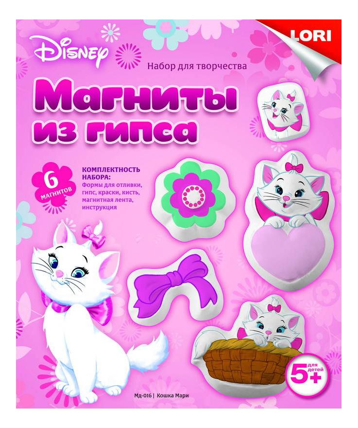 Поделка из гипса LORI Disney Кошка Мари