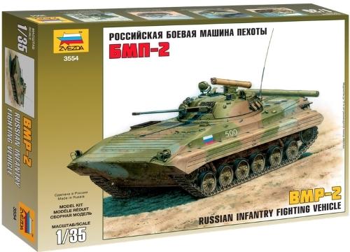 Купить Сборная модель Zvezda Российская боевая машина пехоты БМП-2 (3554), Модели для сборки